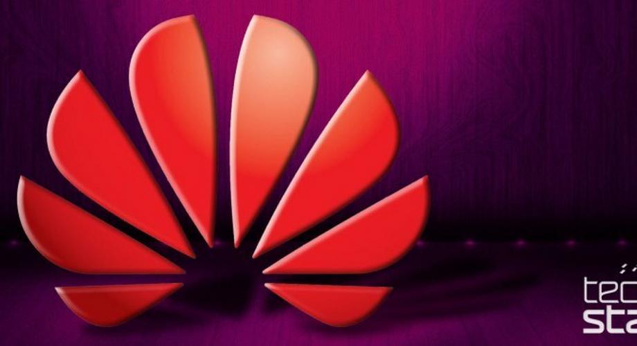 Live-Blog vom MWC: Huawei-Pressekonferenz