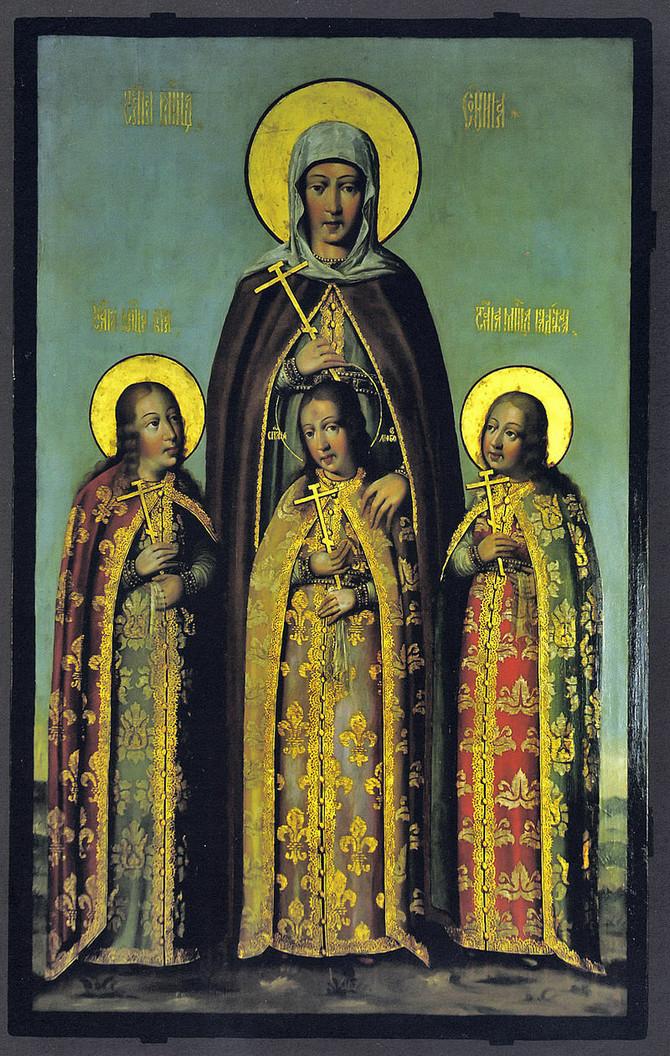 Sofija sa ćerkama