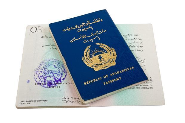 Paszport Republiki Afganistanu
