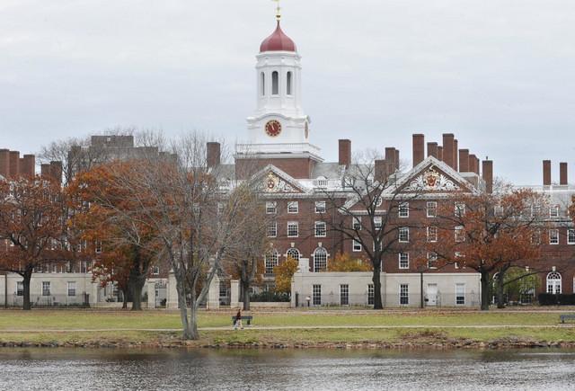 Harvard, deo kampusa
