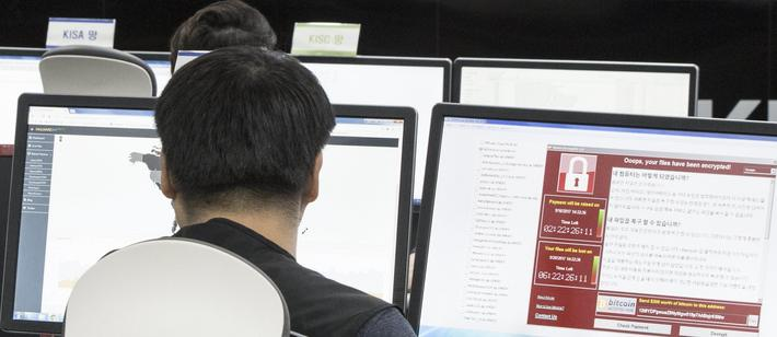 Ransomware strikes South Korean theater