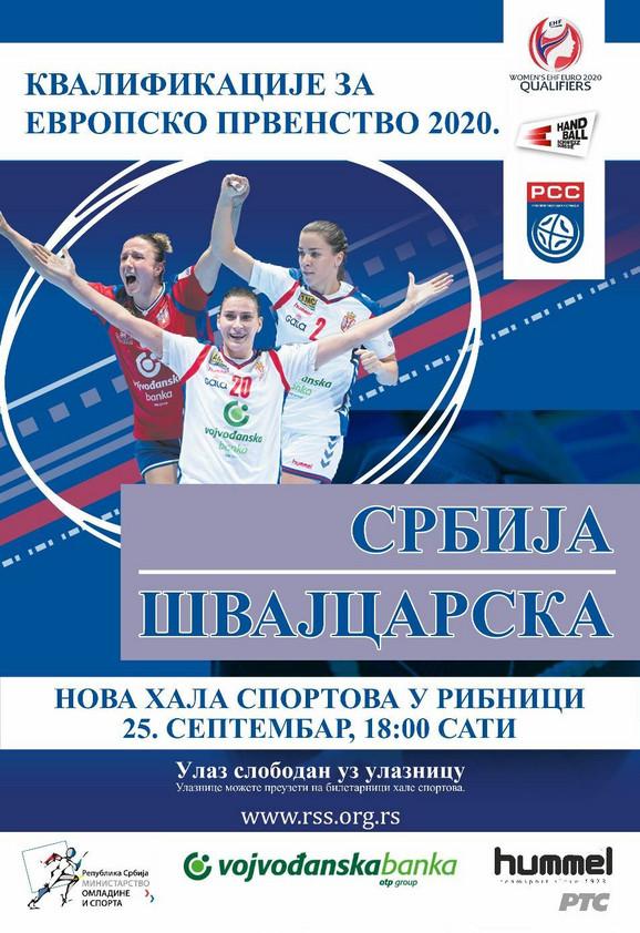 Najava za utakmicu Srbija - Švajcarska