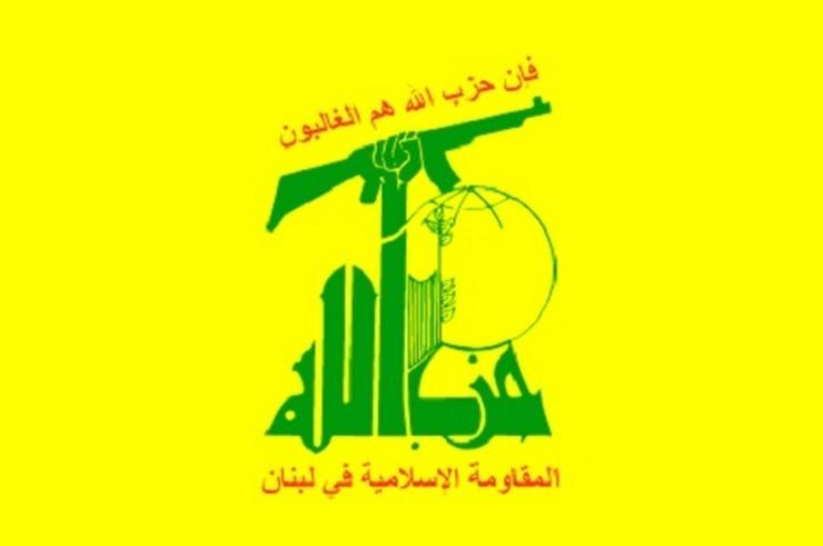 Zastava Hezbolaha