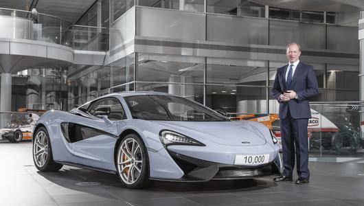 McLaren zbudował 10 000 aut