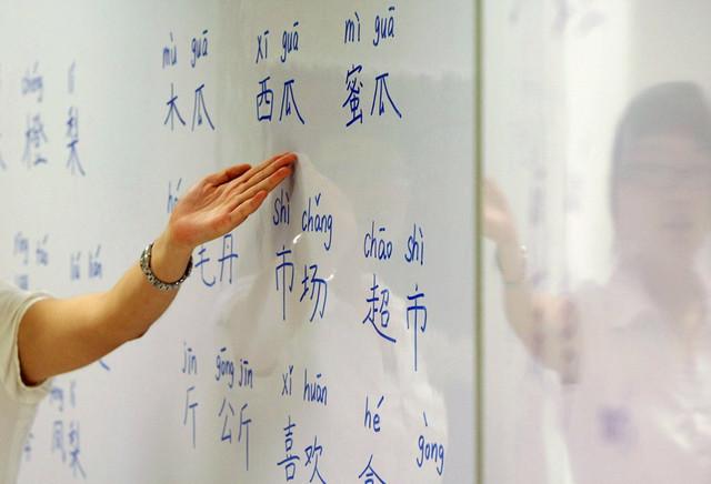 Sve popularniji u Srbiji: Kineski jezik