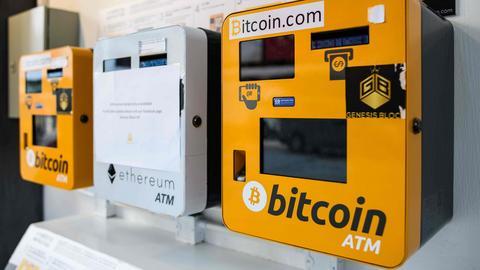 Rozłożenie bitcoinów na wirtualnych portfelach można porównać do rozłożenia bogactwa na świecie - twierdzą analitycy