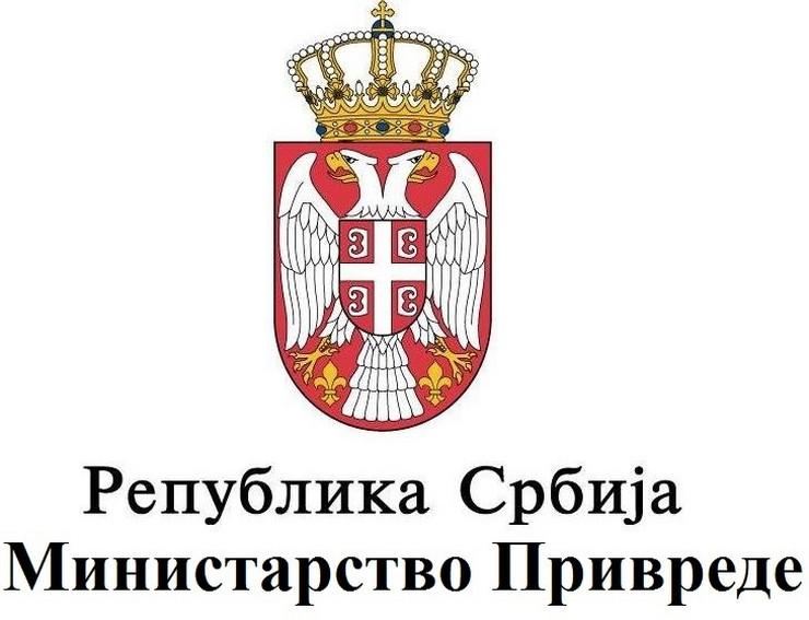 Image result for ministarstvo privrede logo
