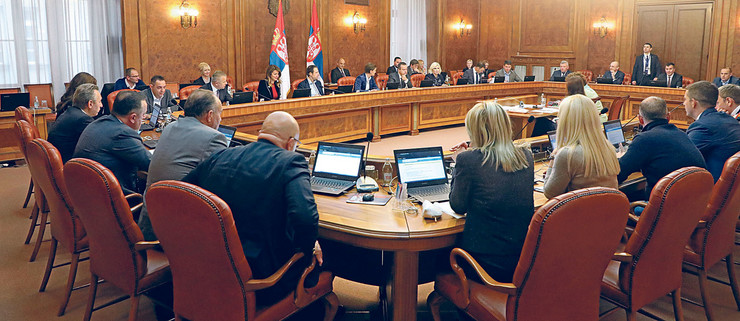 Vlada Srbije foto TANJUG Vlada Srbije (3)