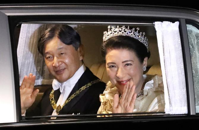 Car Naruhito i carica Masako