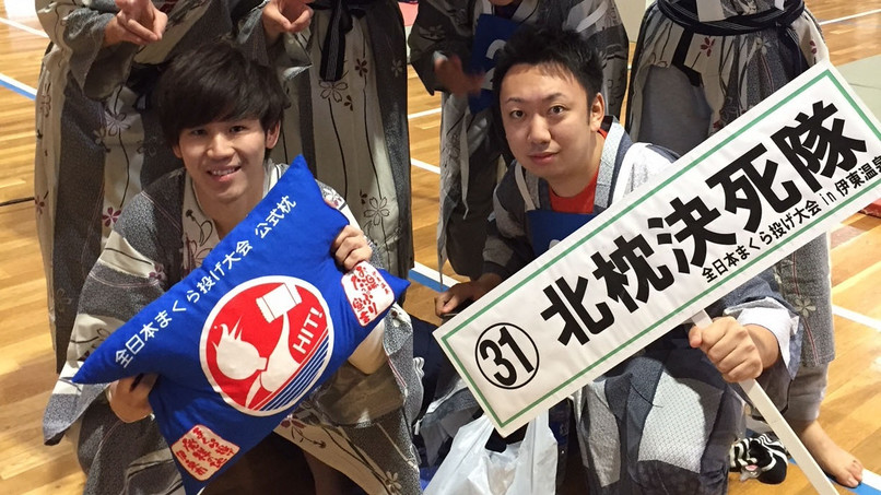 b1500a6721 Besser als jede Olympia-Medaille  In Japan gibt es eine nationale ...