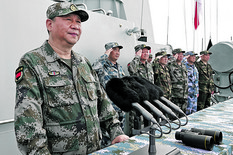 XI_ap_li gang_south china sea
