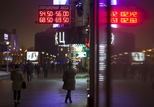 Rosja, Moskwa, rubel