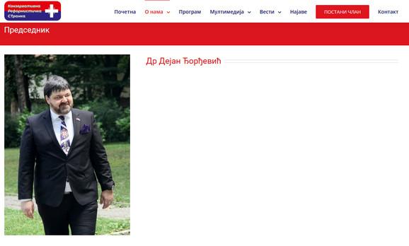 Na sajtu Konzervativne reformističke stranke mesto za Đorđevićevu biografiju stoji prazno