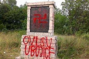 Da li je Hrvatska upravo rekla LAKU NOĆ ZDRAVOM RAZUMU
