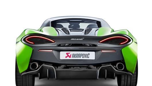 Akrapovic przygotuje wydechy dla McLarena