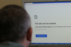 Sajt Savet ministara BiH kompjuter internet