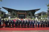 kina samit07 foto Tanjug AP