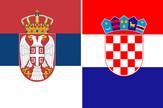 zastave srbija hrvatska foto RAS Wikipedia