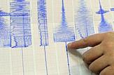 zemljotres reuters
