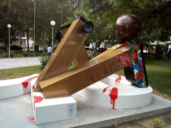 Spomenik u čast Dragoslava Šekularca