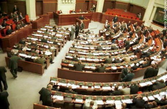 Ukrajinski parlament u Kijevu