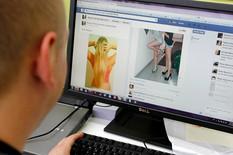 pedofilija fejsbuk