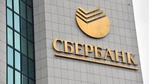 """Sberbank istnieje od 1841 roku. W 2017 r. był 20. największym bankiem świata według """"Forbesa"""""""