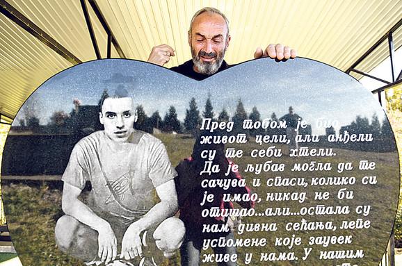 Milovan i Milomir Milivojević