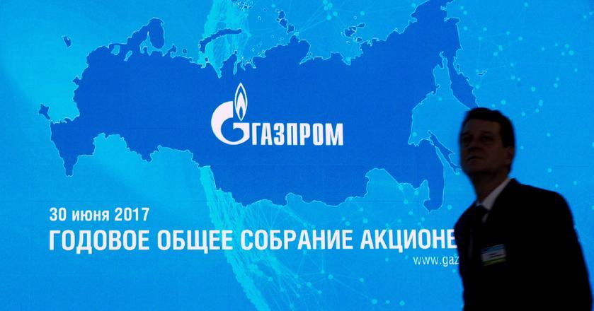 Gazprom po raz pierwszy w historii może zostać podzielony i stracić monopol na rurociągi