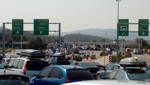 Grčka granica je bila zatvorena zbog štrajka