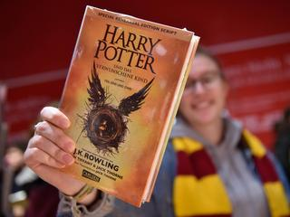 New Harry Potter book available