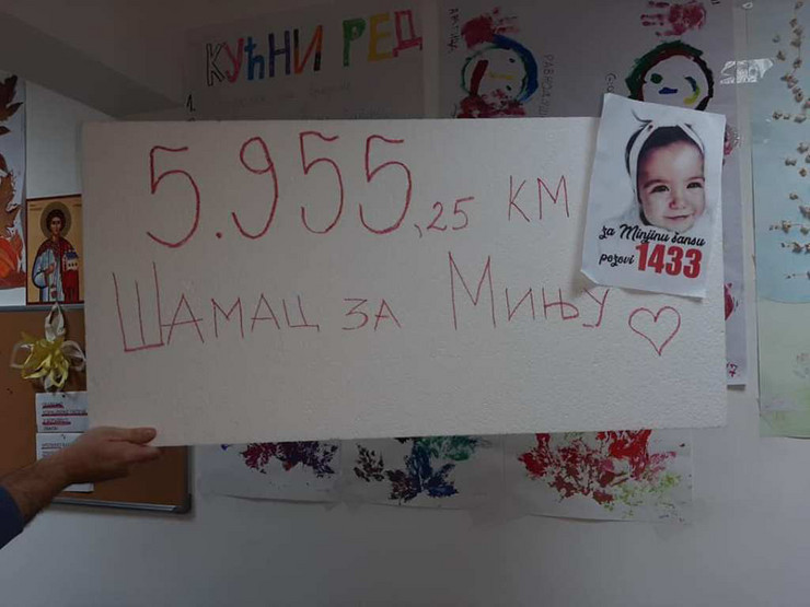 Šamac -  humanitarna akcija - Minja Matić