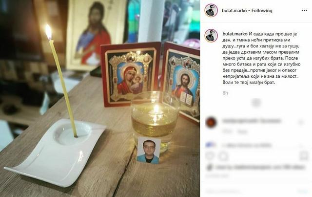 Marko Bulat se oprostio od brata Igora Bulata