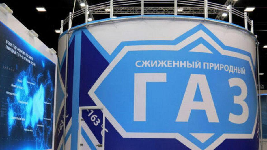 LNG w Rosji fot. politexpert.net / Evgeny Zaitsev