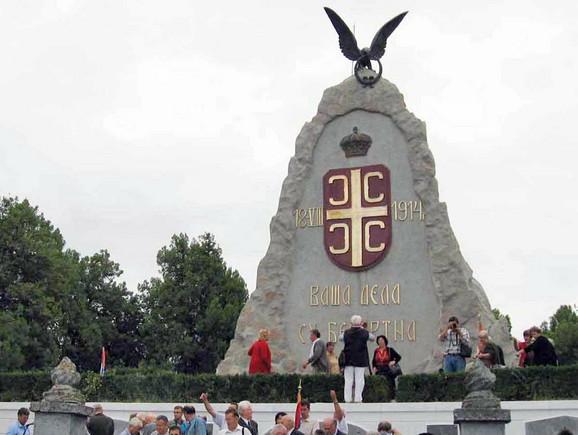 Spomenik cerskim junacima