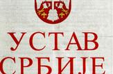 ustav srbije01 foto Wikipedia