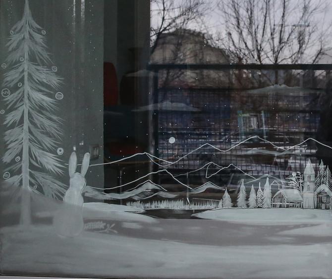Prozor zbog kojeg sam zastao u Beogradu