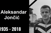 Aleksandar Jončić