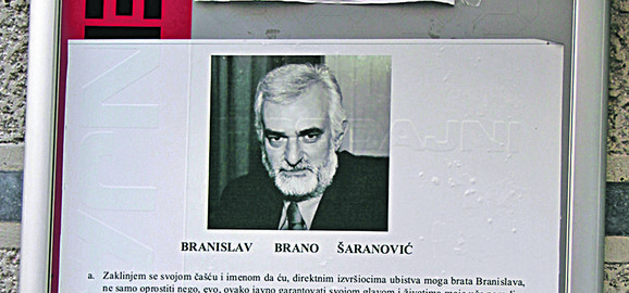 Ubijen 2009. godine u Beogradu: Branislav Šaranović