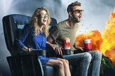 Cineplexx 4D bioskop