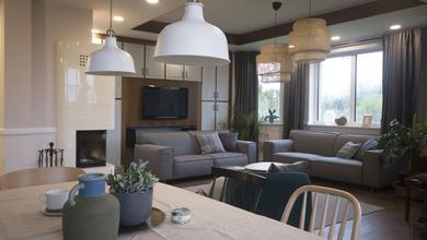 Aranżacje Urządzanie I Wystrój Wnętrz Mieszkanie Dom Kuchnia