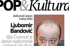 POP Kultura Cover Bandović