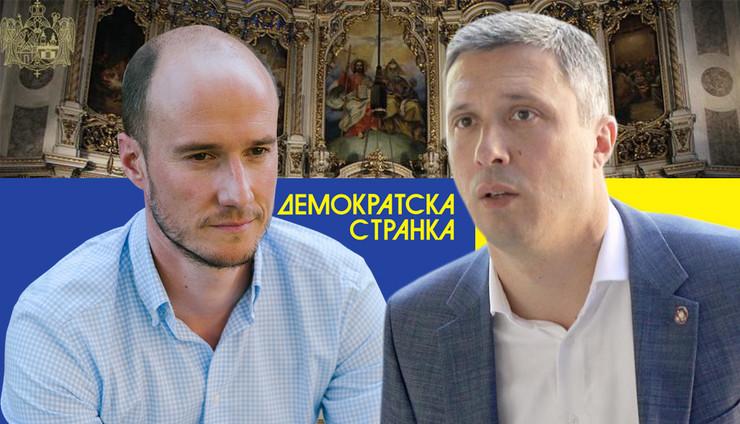 balsa bosko DS liturgija kombo RAS Tanjug, Vladimir Zivojinovic, Uros Arsic