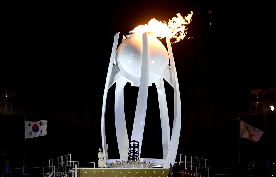 epa06508659 - SOUTH KOREA PYEONGCHANG 2018 OLYMPIC GAMES (Opening Ceremony - PyeongChang 2018 Olympic Games)