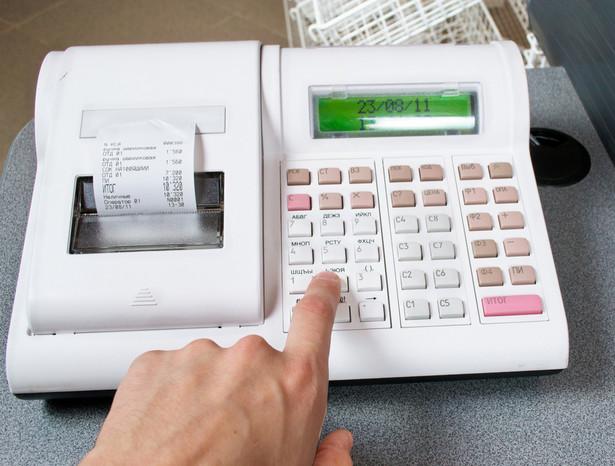 Firma uważała, że na tej podstawie będzie mogła skorygować VAT należny.