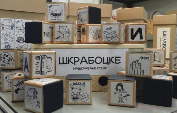 Kreativne kocke za škrabanje