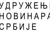 UNS logo foto Promo