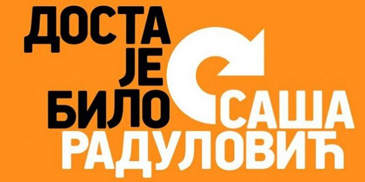 Dosta-je-bilo_logo