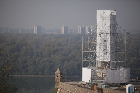 Privremena zamena za simbol Beograda