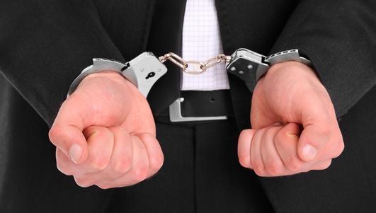 """Są prawomocne wyroki: """"Predator"""" i jego ludzie idą do więzienia"""